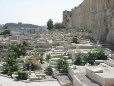 bab-el-rahme11