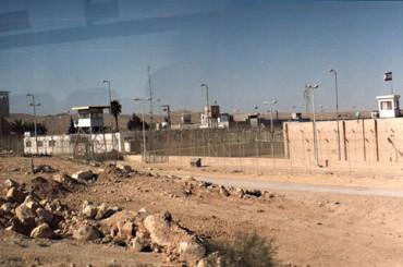 israeli prison majeddo