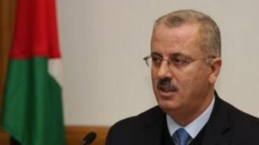 Rami Hamdallah new prime minister