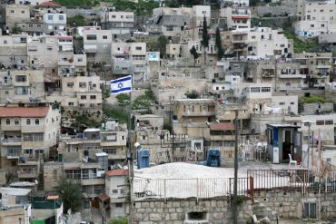 Settler organisations, heavily funded by American Jewish billionaires, have focused on Silwan and the Holy Basin as a means of cutting off the Old City from Palestinians and extending exclusive Israeli control.